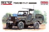 Автомобиль JGSDF Type 73 Light Truck w/MG