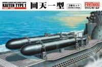 Торпеда IJN Human Torped KAITEN TYPE 1 (Contain 2 ships)