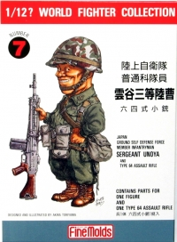 Солдат JGSDF Infantry Man & Type64 Rifle