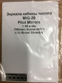 Зеркала кабины пилота МиГ-29