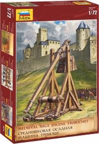 Средневековая осадная машина Требюше