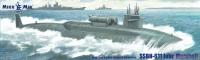 SSBN-611 John Marshall Nuclear Submarine