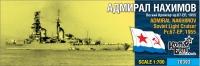 Admiral Nakhimov light cruiser Pr.67-EP, 1955