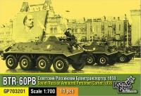 Soviet/Russian BTR-60PB  armoured personnel carrier, 1959, 10 pcs.