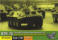Soviet/Russian BTR-70  armoured personnel carrier, 1971, 10 pcs.