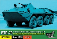 Soviet/Russian BTR-70  armoured personnel carrier, 1971, 5 pcs.