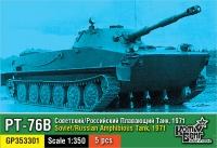 Soviet/Russian PT-76B amphibious tank, 1971, 5 pcs.