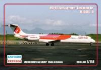 Авиалайнер MD-80 ранний Hawaii (Limited Edition)
