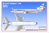 Авиалайнер DC-10-30 Aeroflot (Limited Edition)
