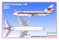 Авиалайнер DC-10-30 Thai Air (Limited Edition)
