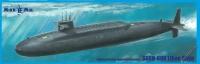 SSBN-608 Ethan Allen US balistic nuclear submarine