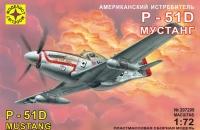 """Истребитель P-51D """"Мустанг"""""""