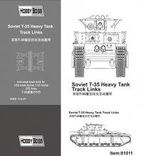 Soviet T-35 Heavy Tank Track Links