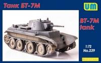 Советский танк БТ-7М