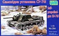 САУ СУ-76И