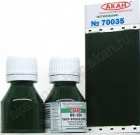 BS: 224 Тёмный бронзово-зелёный (Deep bronze green)
