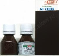 RAL: 8017 Красно-коричневый (Rotbraun)
