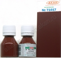 RAL: 8012 Красно-коричневый (Rotbraun)