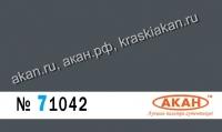 RAL: 7016 Голубовато-серый (Blaugrau)