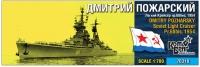Dmitry Pozharsky light cruiser Pr.68bis