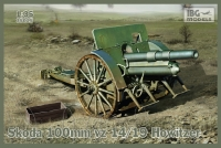 Гаубица Шкода 100 мм обр. 1914-1919 гг.