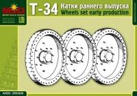 Катки Т-34 (ранние)