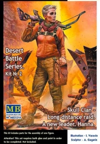 Битва в пустыне. Клан Черепа - Дальний Рейд. Набор №2. Новый лидер