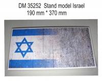 Подставка для модели (тема Израиль - подложка фото флага + бетонка)