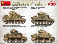 Британский танк Grant Мк.I