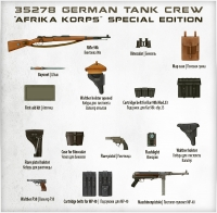 """Немецкий танковый экипаж """"Африканский корпус"""""""