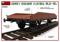 Советская железнодорожная платформа 16,5-18т