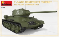 Советский танк T-34/85 112 завода с композитной башней. Лето 1944 г.