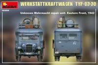 Автомастерская TYP-03-30