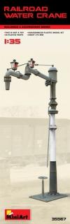 Водозаправочная паровозная колонка