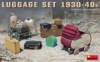 Багажный набор 1930-40 гг.