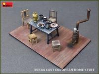 Восточноевропейская домашняя утварь