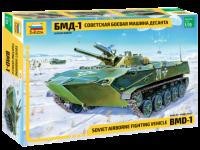 Советская БМД-1