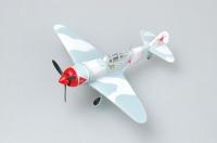 """Самолёт La-7 """"White 27"""" Kozhedub 176, GFAR"""