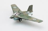 """Самолет Ме-163 В-1а """"белый 13"""" II/JG400"""