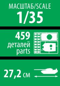 Российский ОБТ Т-90МС