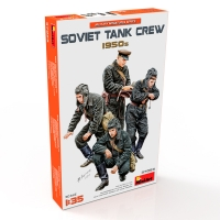 Советский танковый экипаж 1950-х гг.
