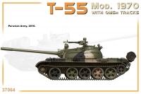 Танк Т-55 мод. 1970 г. с траками ОМШ