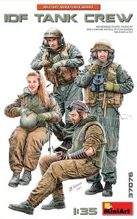 Израильские танкисты (IDF)