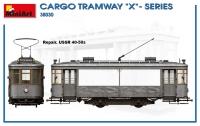 Грузовой трамвай Х-серии