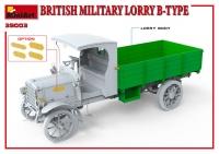 Военный грузовик тип Б