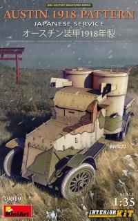 Японский бронеавтомобиль AUSTIN 1918 г. с интерьером