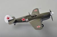 Самолёт P-40M Soviet