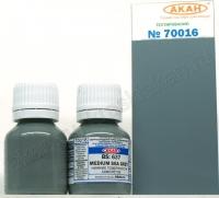 BS: 637 Средне-серый морской (Medium sea grey)