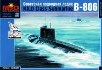 Подводная лодка Б-806