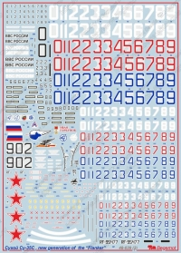 Декаль Сухой Су-35